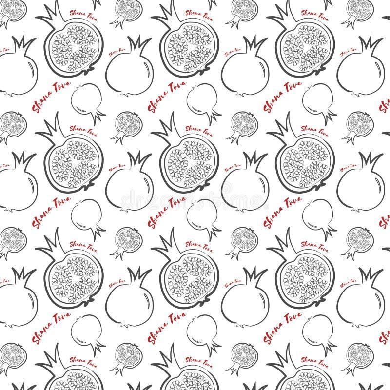 Feliz Año Nuevo en fondo inconsútil hebreo del modelo Elementos dibujados mano Símbolos del hashanah de Rosh Vector stock de ilustración