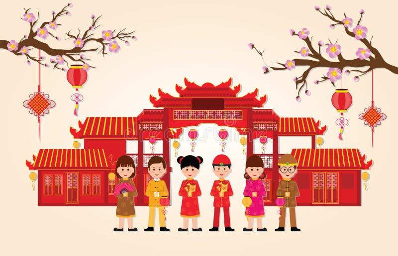 Feliz Año Nuevo en la ciudad de China con el muchacho y la muchacha chinos libre illustration