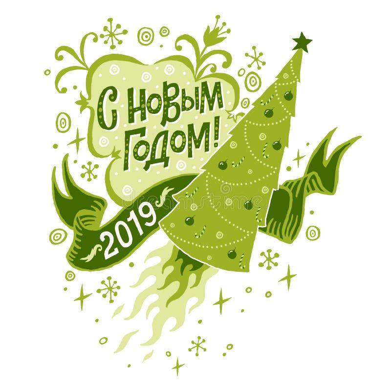 Feliz Año Nuevo 2019 en la lengua rusa stock de ilustración