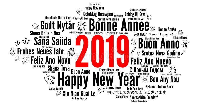 Feliz Año Nuevo 2019 en otros idiomas ilustración del vector