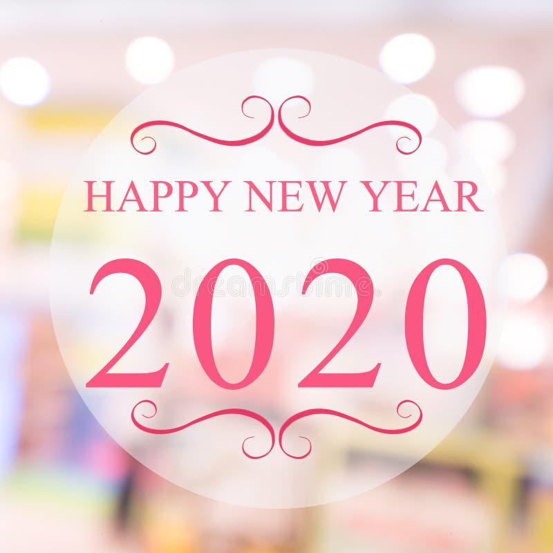 Feliz Año Nuevo 2020 en un hermoso centro comercial de fondo blur y bokeh Tono rosa libre illustration
