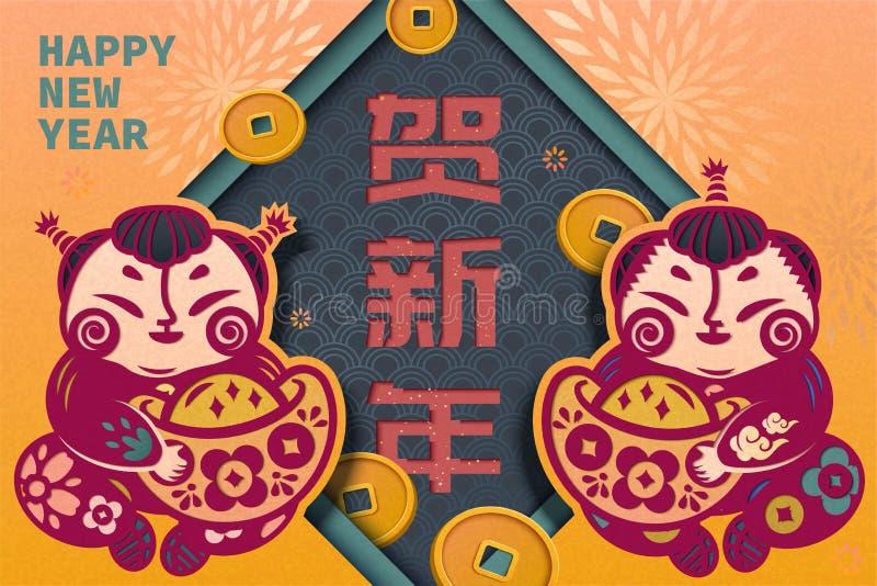 Feliz Año Nuevo escrita en caracteres chinos con las decoraciones de papel tradicionales del arte, niños que sostienen el lingote stock de ilustración
