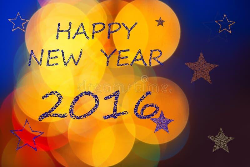 Feliz Año Nuevo ingenua 2016 de la tarjeta de felicitaciones stock de ilustración