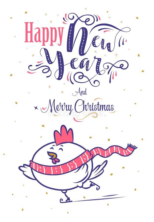 Feliz Año Nuevo y Feliz Navidad Ejemplo del vector del día de fiesta stock de ilustración
