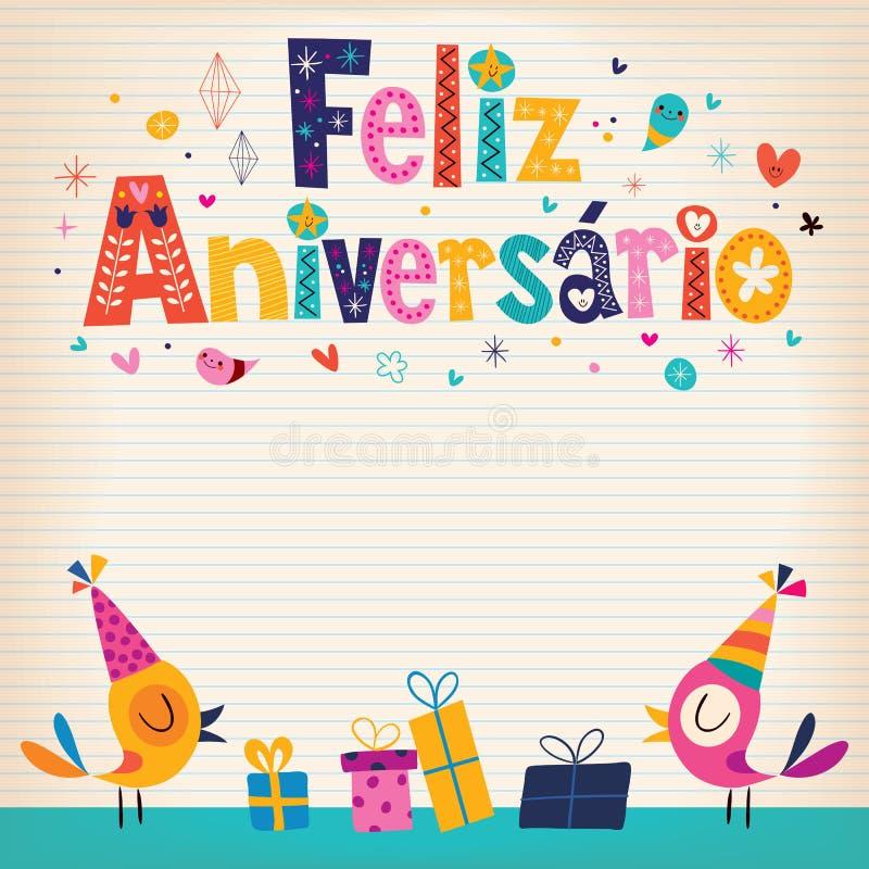Feliz Aniversario Portuguese Happy Birthday card vector illustration