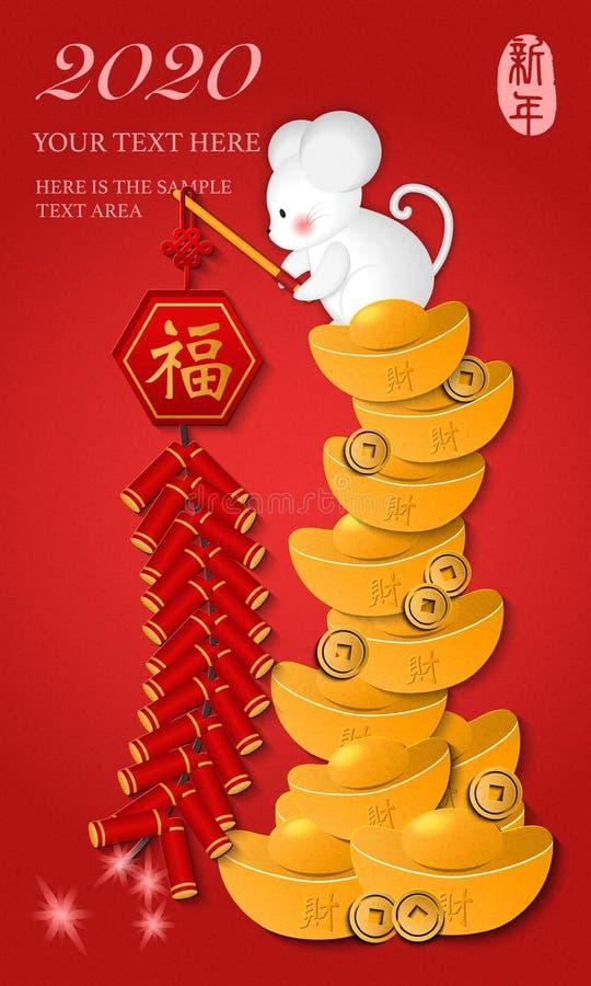2020 Feliz Ano Novo Chinês de Ratinho Bonitinho em Cartoon em uma pilha de lingotes dourados e segurando piratas Tradução chinesa ilustração royalty free