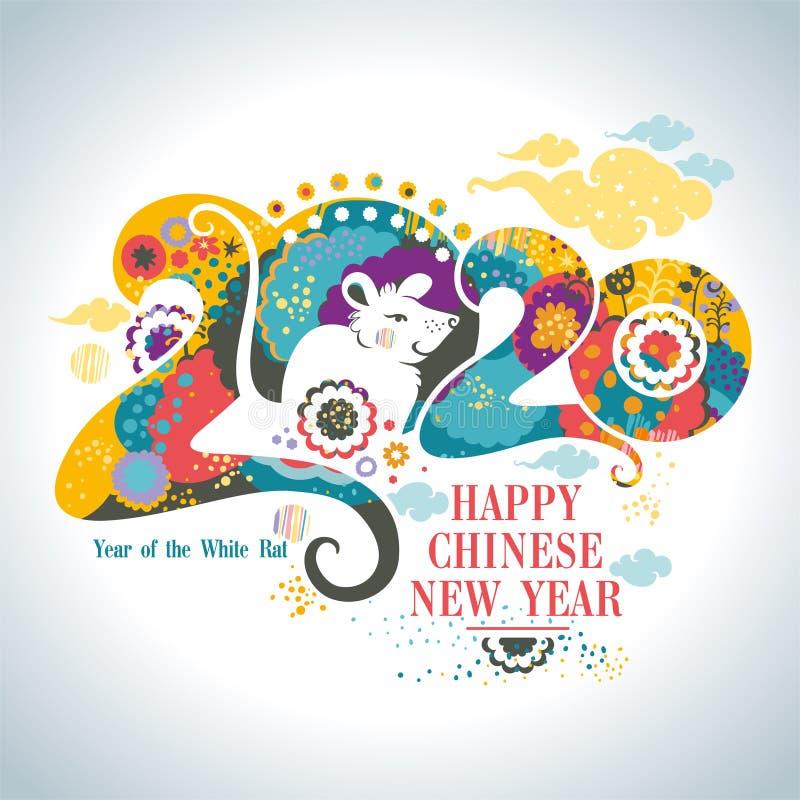 Feliz Ano Novo Chinês 2020 Linda ilustração do Rato branco sobre padrões florais brilhantes e fundo de nuvens foto de stock royalty free