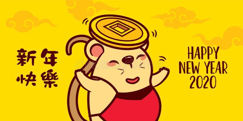 Feliz Ano Novo Chinês 2020 O ano do rato Rato bonito com moeda de ouro ilustração royalty free
