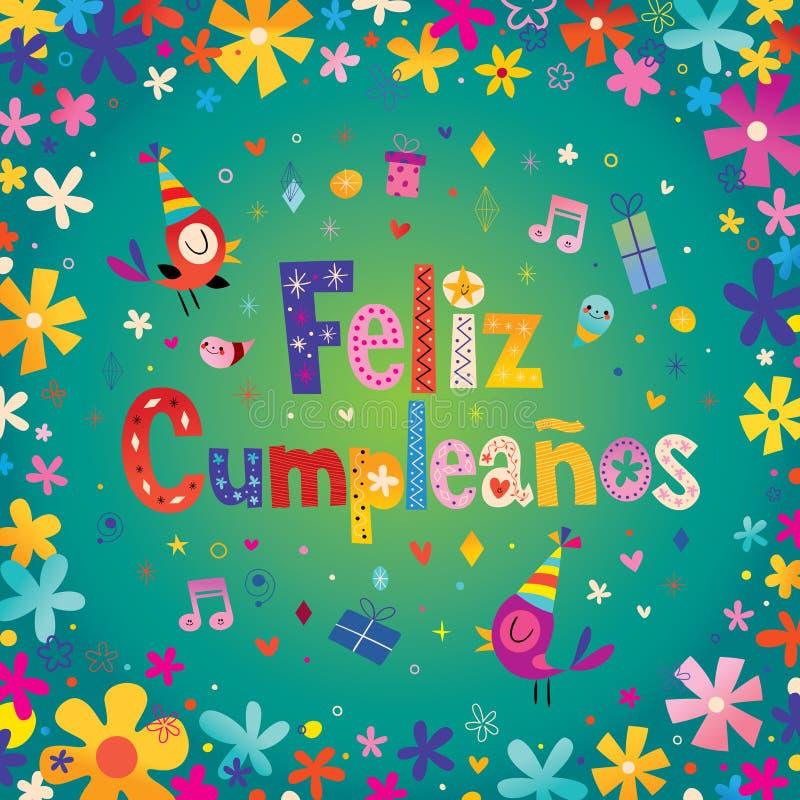 Feliz Cumpleanos生日快乐用西班牙语 库存例证