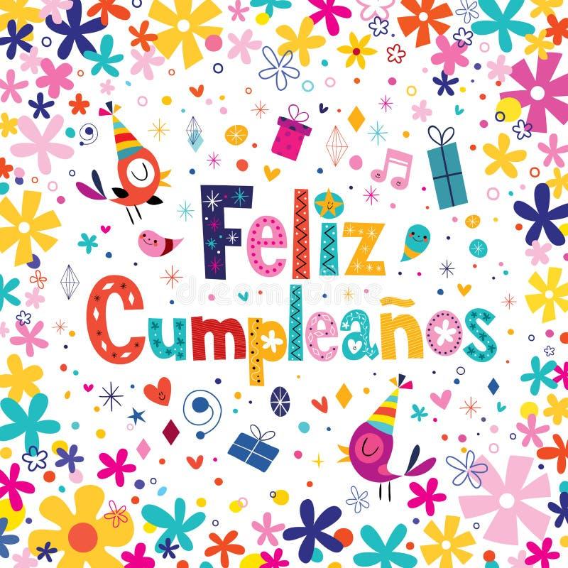 Feliz Cumpleanos -在西班牙贺卡的生日快乐 皇族释放例证
