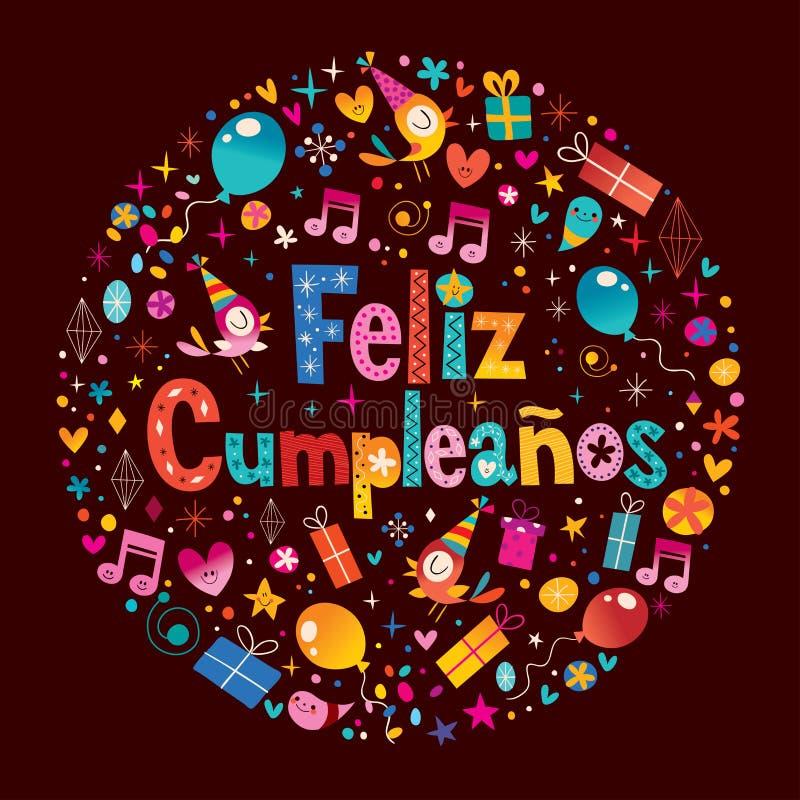Feliz Cumpleanos -在西班牙贺卡的生日快乐 向量例证
