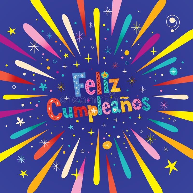 Feliz Cumpleanos -在西班牙贺卡的生日快乐 库存例证