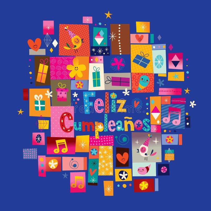 Feliz Cumpleanos -生日快乐用西班牙语 皇族释放例证