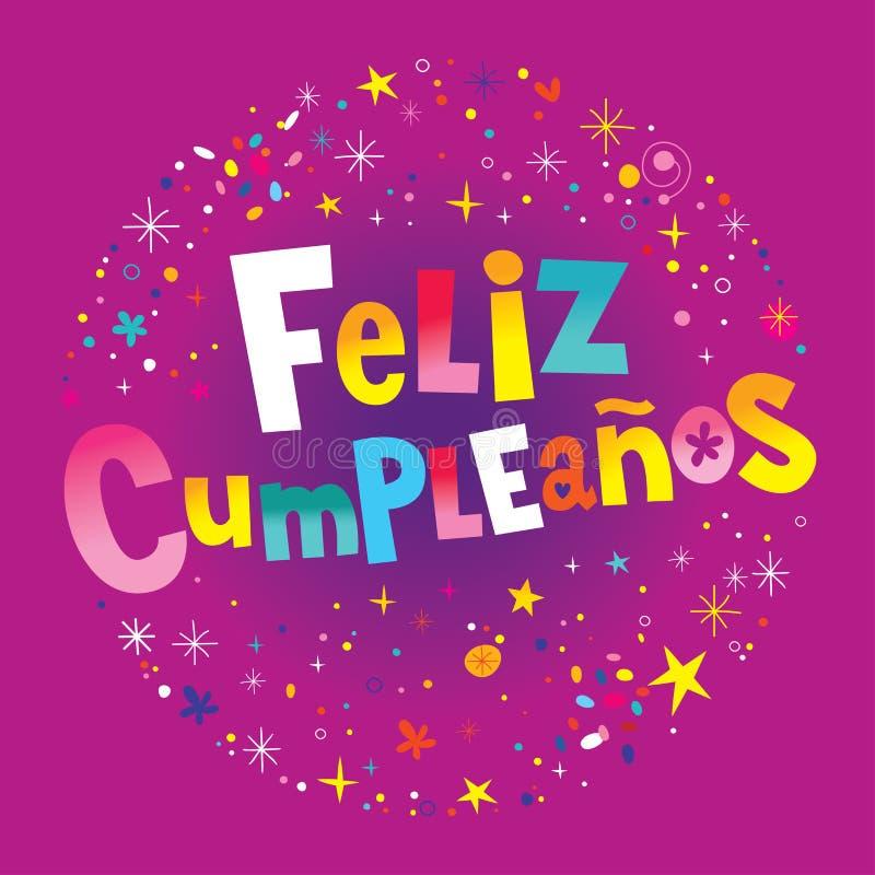 菲利兹Cumpleanos生日快乐用西班牙语 皇族释放例证