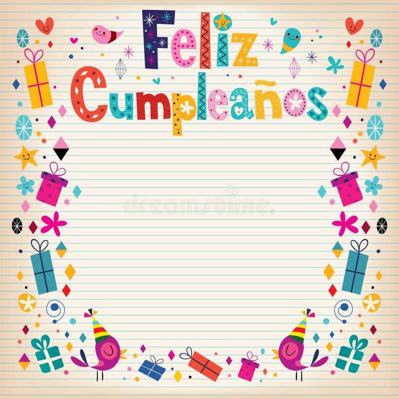 Feliz Cumpleanos - joyeux anniversaire dans la rétro carte de papier rayée par frontière espagnole illustration libre de droits