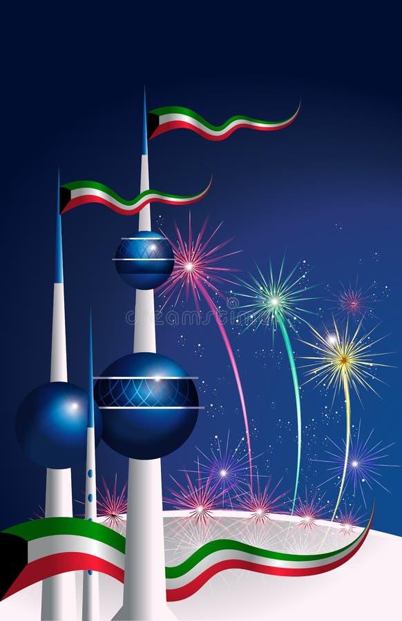Feliz Día Nacional de Kuwait - Tarjeta de saludo con el famoso monumento a las Torres de Kuwait stock de ilustración