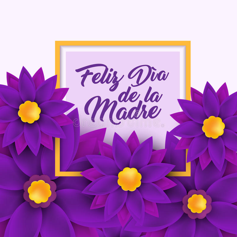 Feliz dia de la Madre,愉快的母亲s天用西班牙语 向量例证