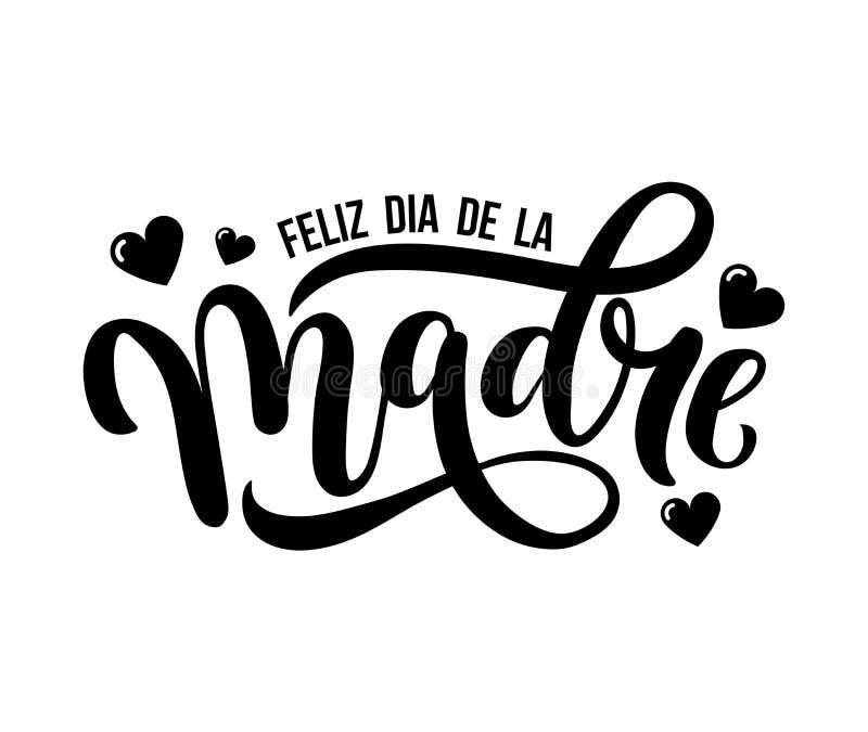 Feliz dia de la madre 母亲节贺卡用西班牙语 手 库存例证