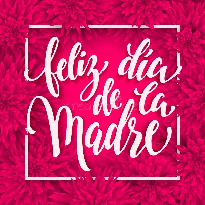 Feliz Dia Mama hälsningkort med den rosa röda blom- modellen stock illustrationer