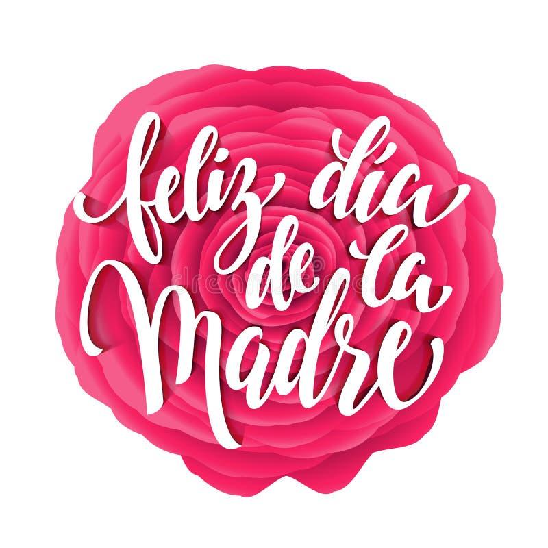 Feliz Dia Mama hälsningkort med den rosa röda blom- modellen royaltyfri illustrationer