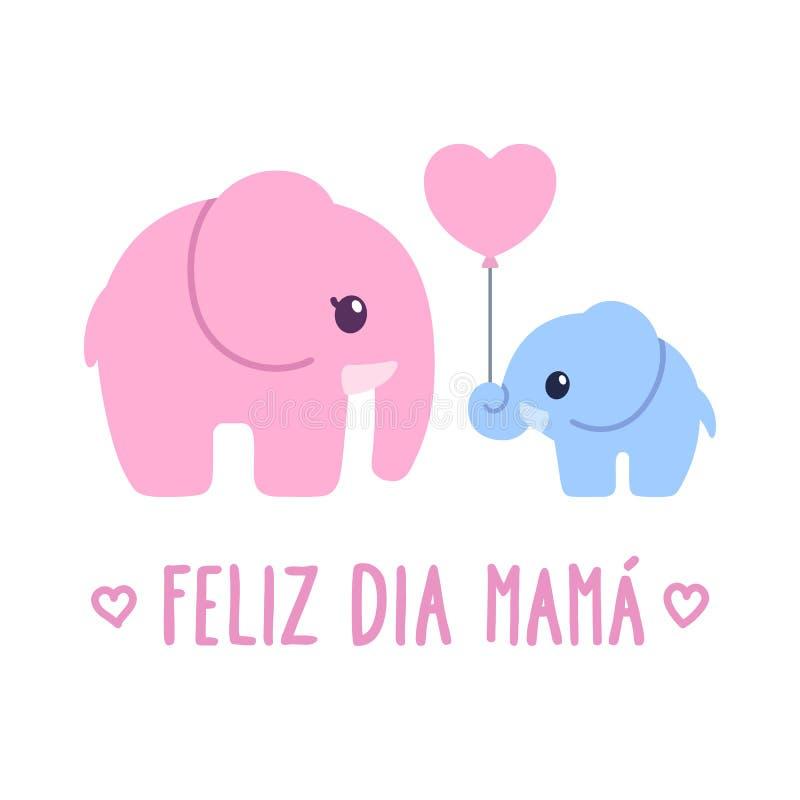 Feliz Dia Mama stock illustration