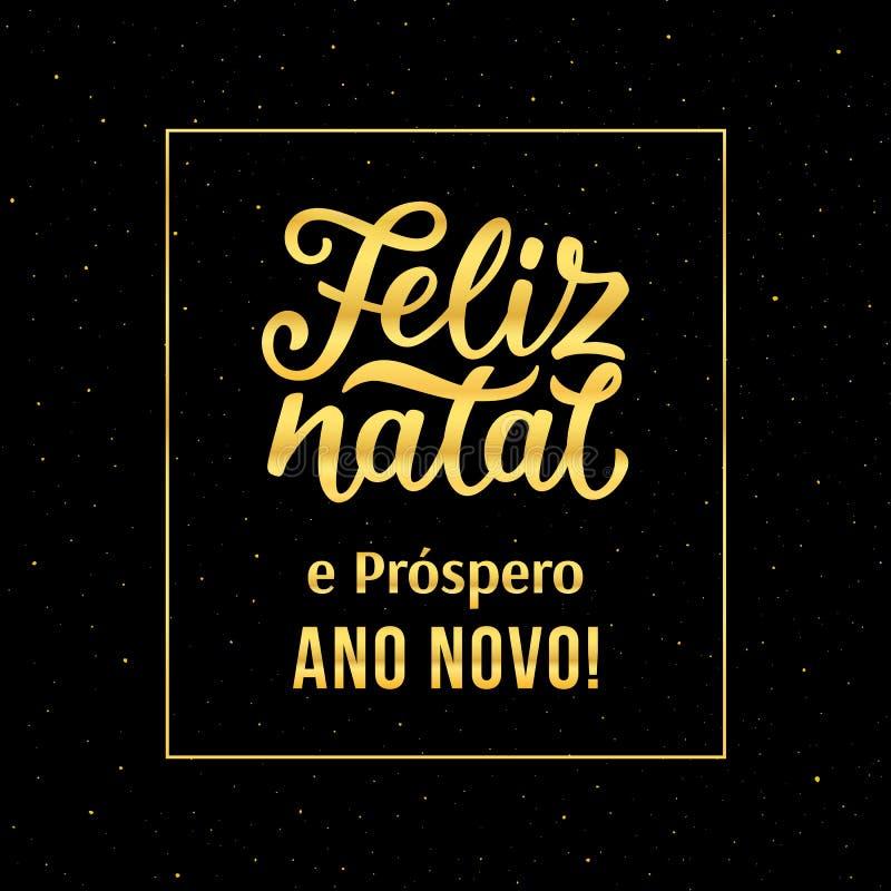 Feliz Natal e ano novo feliz no português ilustração royalty free