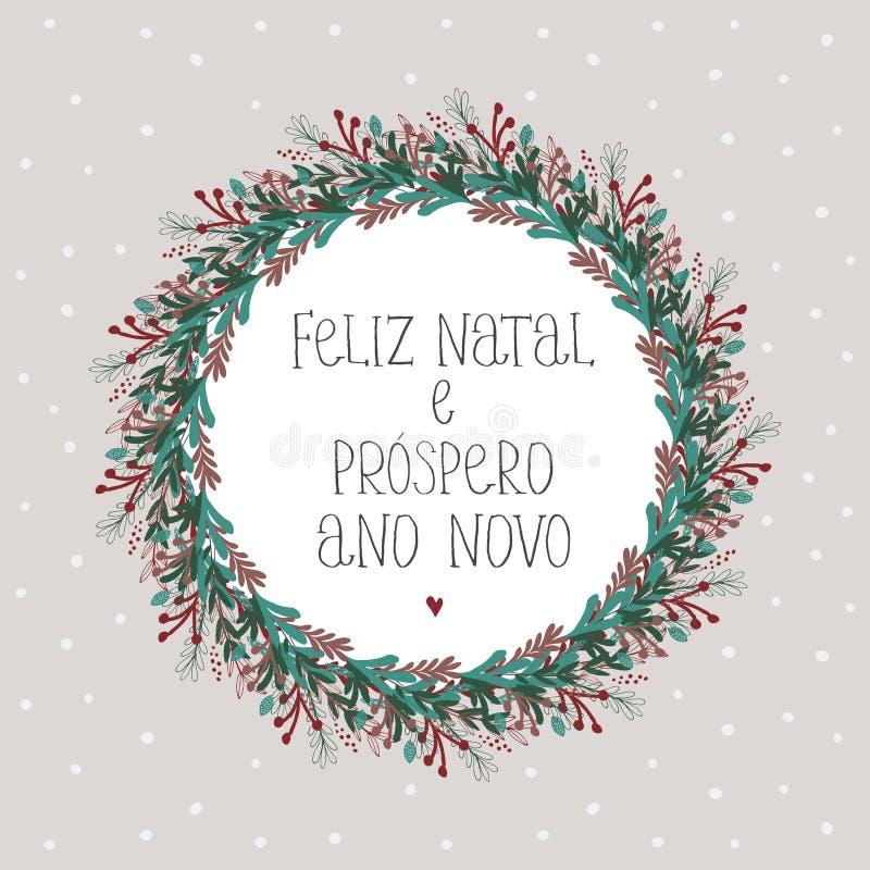 Feliz Natal e Prospero Ano Novo - Feliz Natal e ano novo feliz Cartão português do vetor do Natal ilustração royalty free