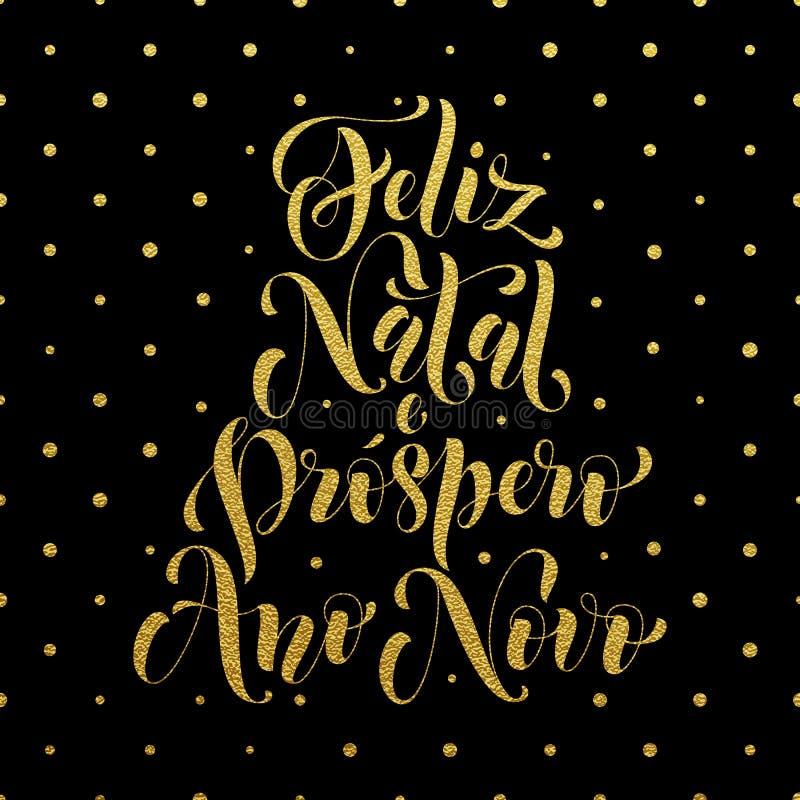 Feliz natal gold glitter greeting portuguese christmas stock feliz natal e prospero ano novo gold glitter greeting for portuguese brazilian ano novo merry christmas xmas new year holiday card m4hsunfo