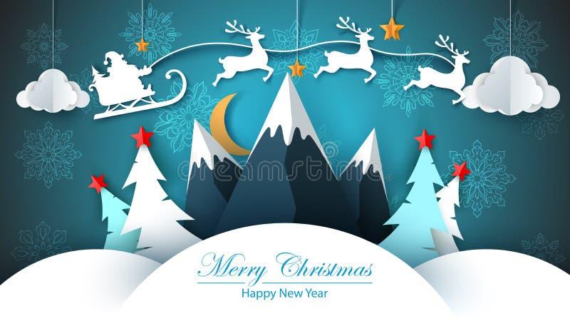 Feliz Navidad, Feliz Año Nuevo - ejemplo del papel libre illustration