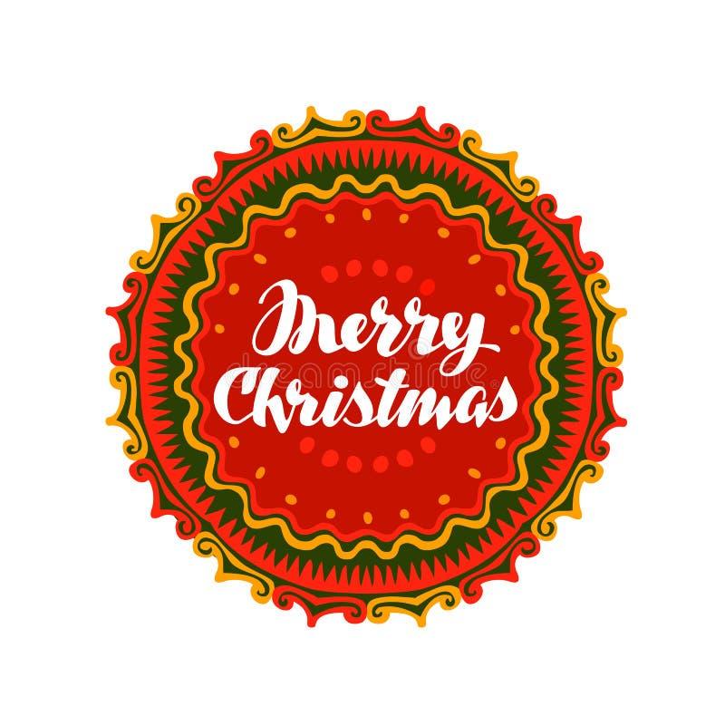Feliz Navidad Bandera festiva con los ornamentos decorativos Ilustración del vector aislada en el fondo blanco ilustración del vector