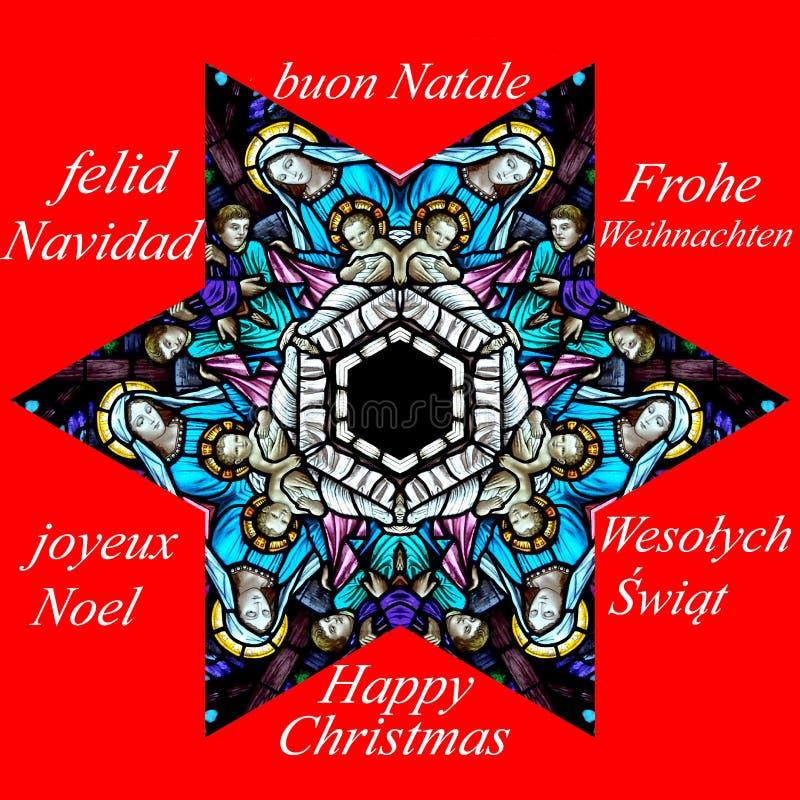 Feliz Navidad en todo el mundo ilustración del vector