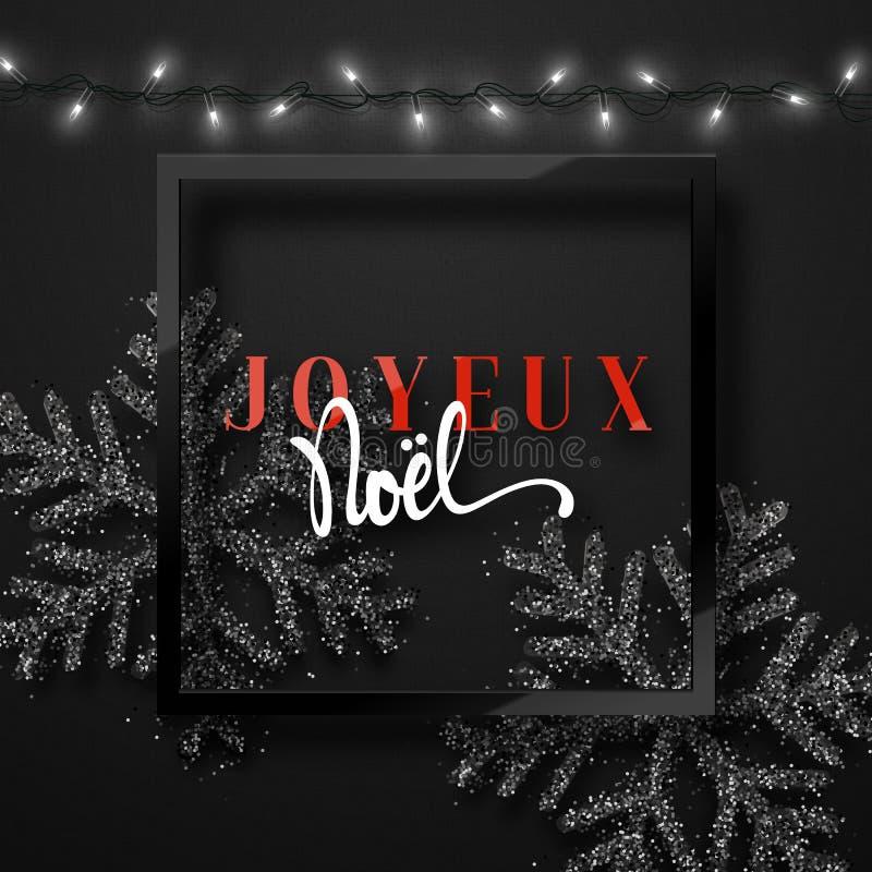 Feliz Navidad Inscripción francesa Joyeux Noel ilustración del vector