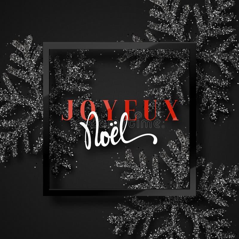 Feliz Navidad Inscripción francesa Joyeux Noel libre illustration