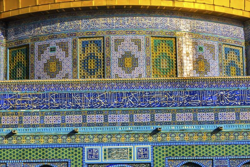 Felsendom-islamische Mosaiken der Tempelberg Jerusalem Israel stockfotografie