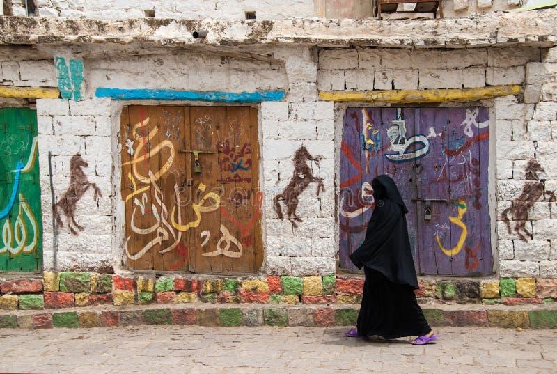 Femme au Yémen image stock