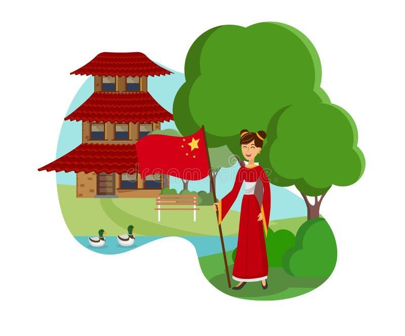 Femme d'illustration plate de vecteur de couleur de la Chine illustration libre de droits