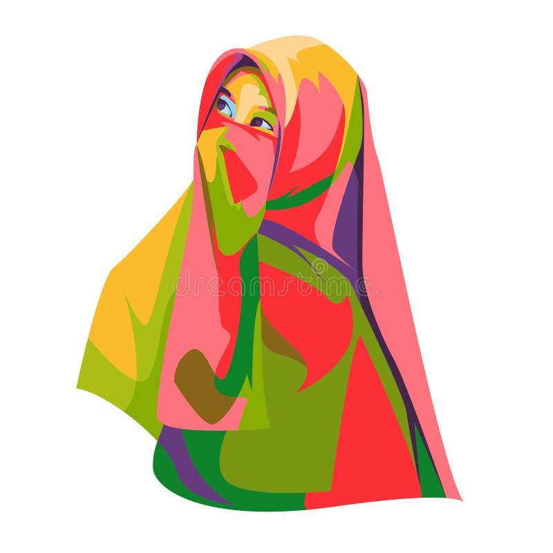 Femme de Niqob illustration libre de droits