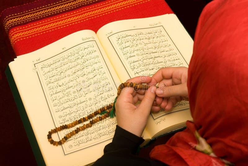 femme islamique images stock