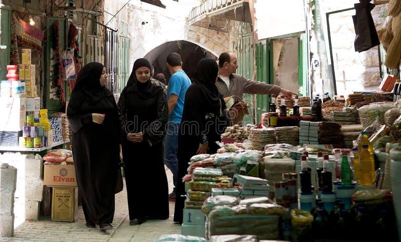 Femme musulmane image libre de droits