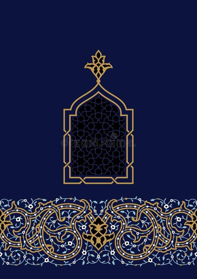 Fenêtre arabe traditionnelle illustration de vecteur