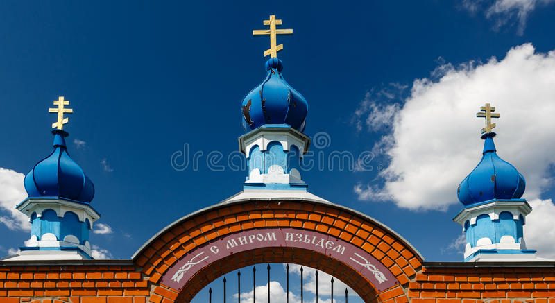Download Fence of orthodox church stock image. Image of traditional - 28302771