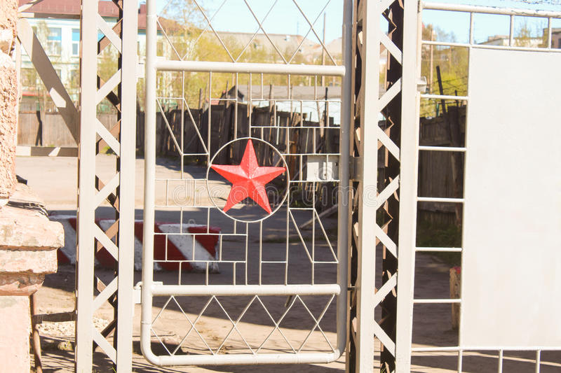 Fence with star stock photo