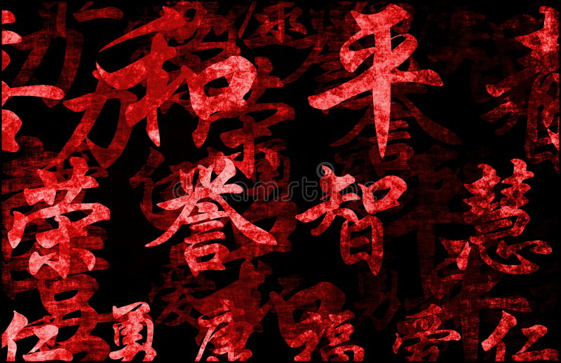 Feng Shui. Red Feng Shui Auspicious Art Abstract Background vector illustration