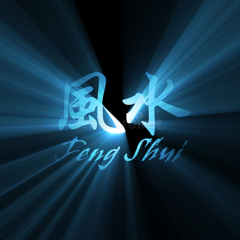 Free Feng Shui Character Symbol Blue Flare Royalty Free Stock Image - 3302376
