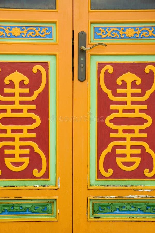Feng Shui Door Royalty Free Stock Photos
