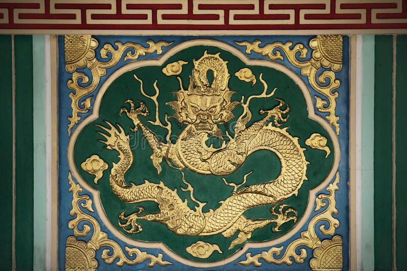 Feng Shui Drogon Stock Photo