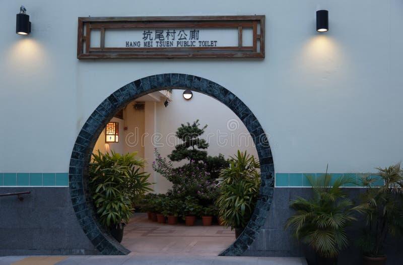 Feng Shui Eingangsbereich feng shui eingang zur allgemeinen toilette hong kong stockbild