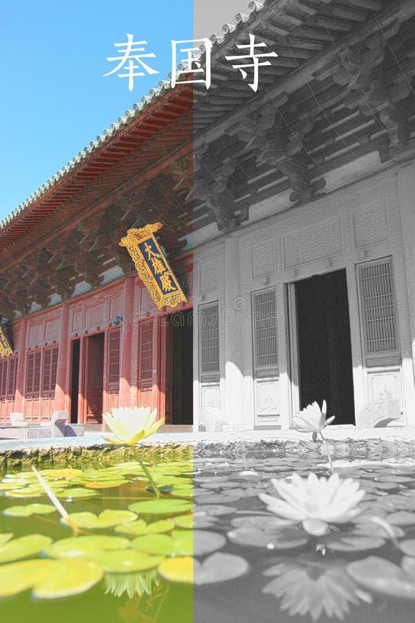 Fengguotempel stock afbeeldingen