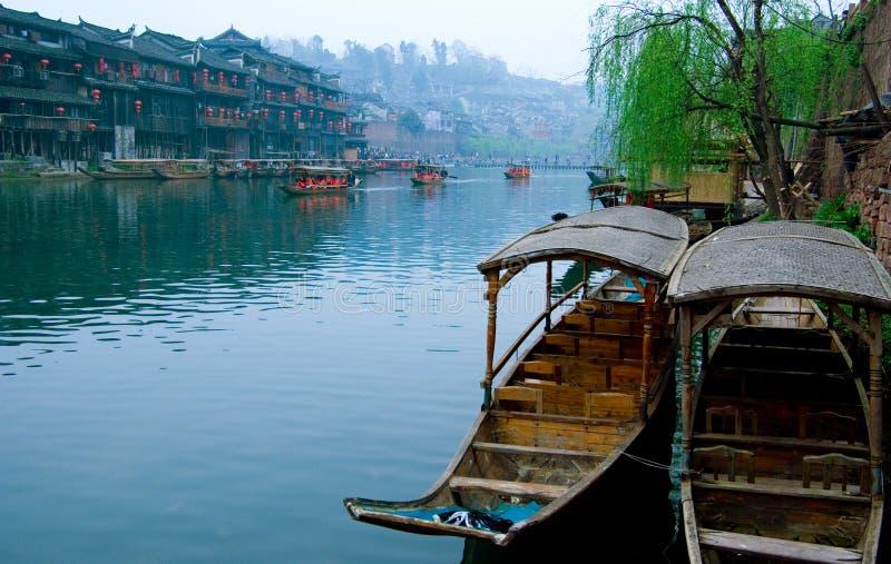 Fenghuang imagens de stock royalty free