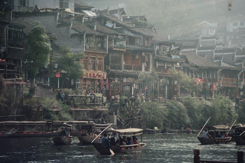 Fenghuang photographie stock libre de droits